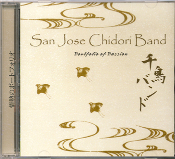 San Jose Chidori Band: Portfolio of Passion