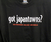 """Got Japantown?"" Women's T-shirt"