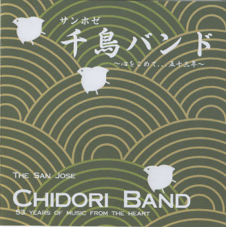 The San Jose Chidori Band