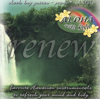 Aloha with Style- Renew