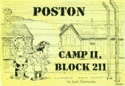 Poston Camp II