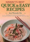 Hawai'i's Best Quick & Easy Recipes  by Jean Hee