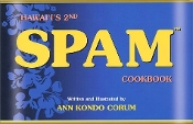 Hawai'i's 2nd Spam Cookbook