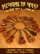 Discovering the Ukelele w/ Herb Ohta Jr. & Daniel Ho (Japanese)