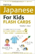 Japanese For Kids: Flash Cards