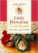 Little Hawaiian Cookbook: For Big Appetites