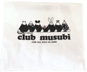 Club Musubi Dish Towel