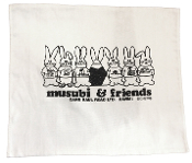 Musubi & Friends Dish Towel
