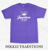 NIkkei Traditions 130th San Jose Japantown Anniversary T-Shirt