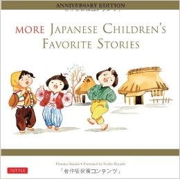 More Japanese Children's Favorite Stories